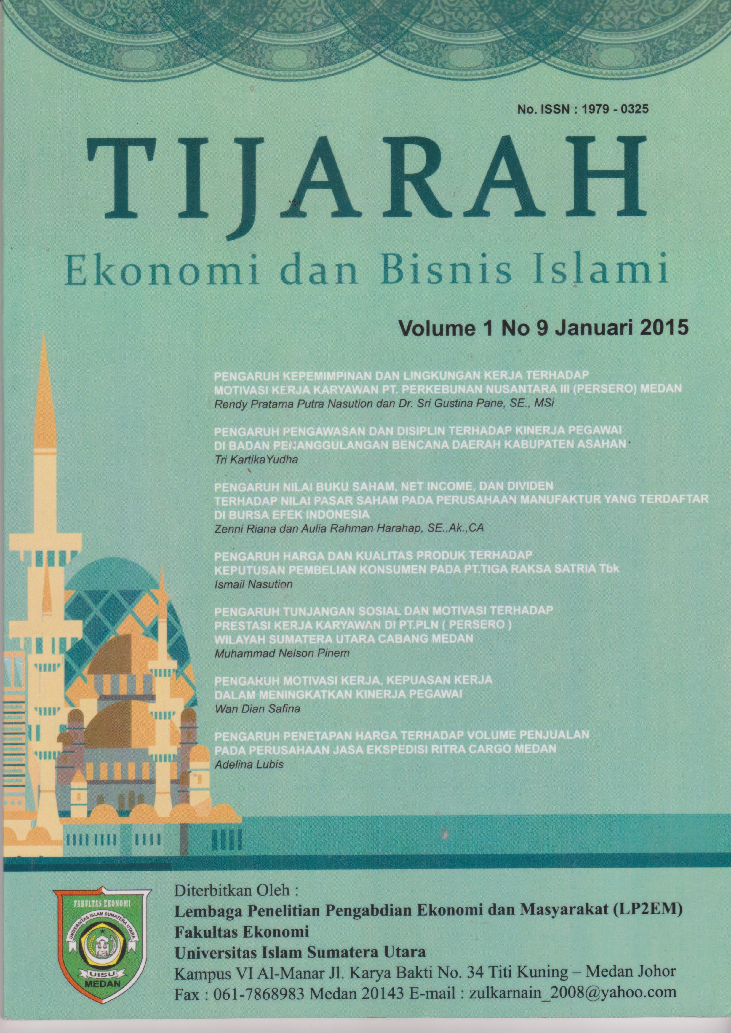 Tijarah: Ekonomi dan Bisnis Islami