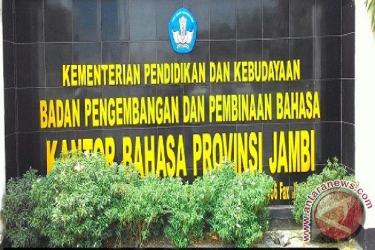 Upaya Kantor Bahasa Jambi Masukkan Kosakata Bahasa Daerah ke dalam KBBI